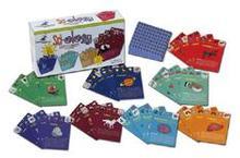 Sciology Game