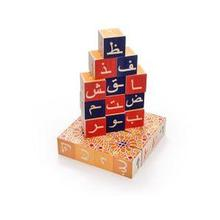 Arabic ABC Blocks